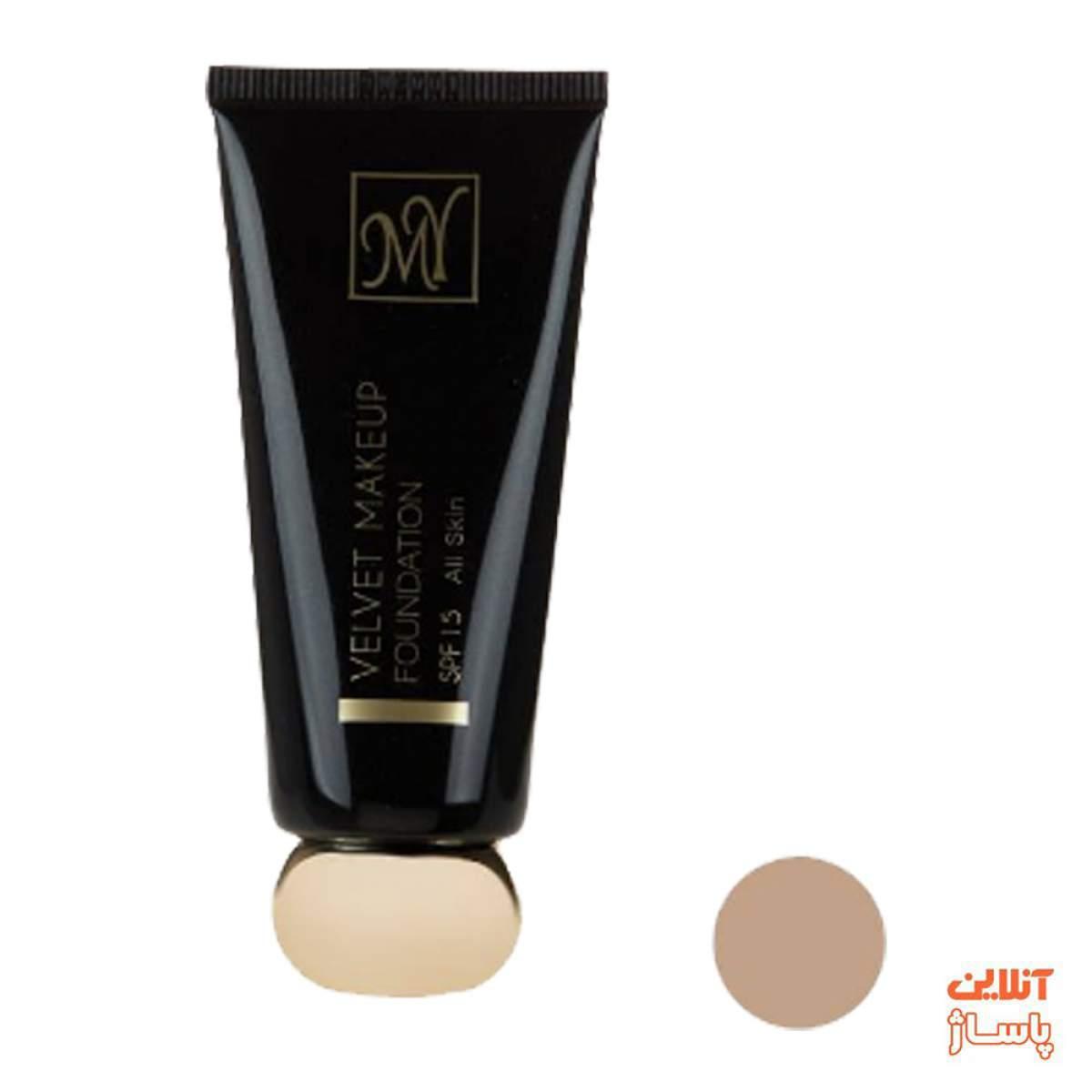 کرم پودر مای سری Black Diamond مدل Velvet Makeup شماره 05