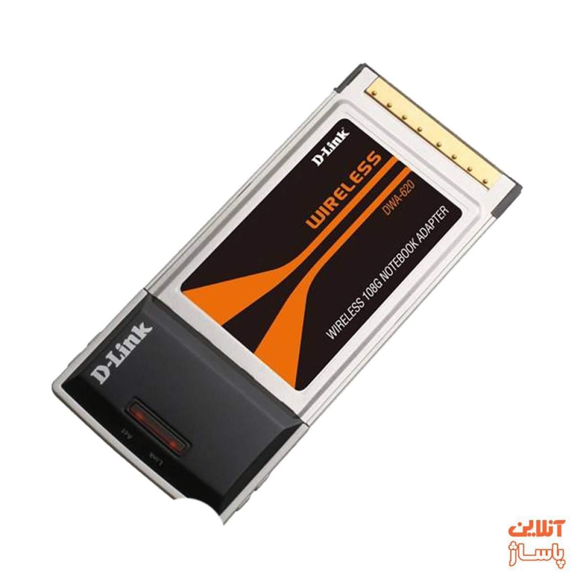 کارت شبکه PCMCIA و بیسیم دی-لینک مدل DWA-620
