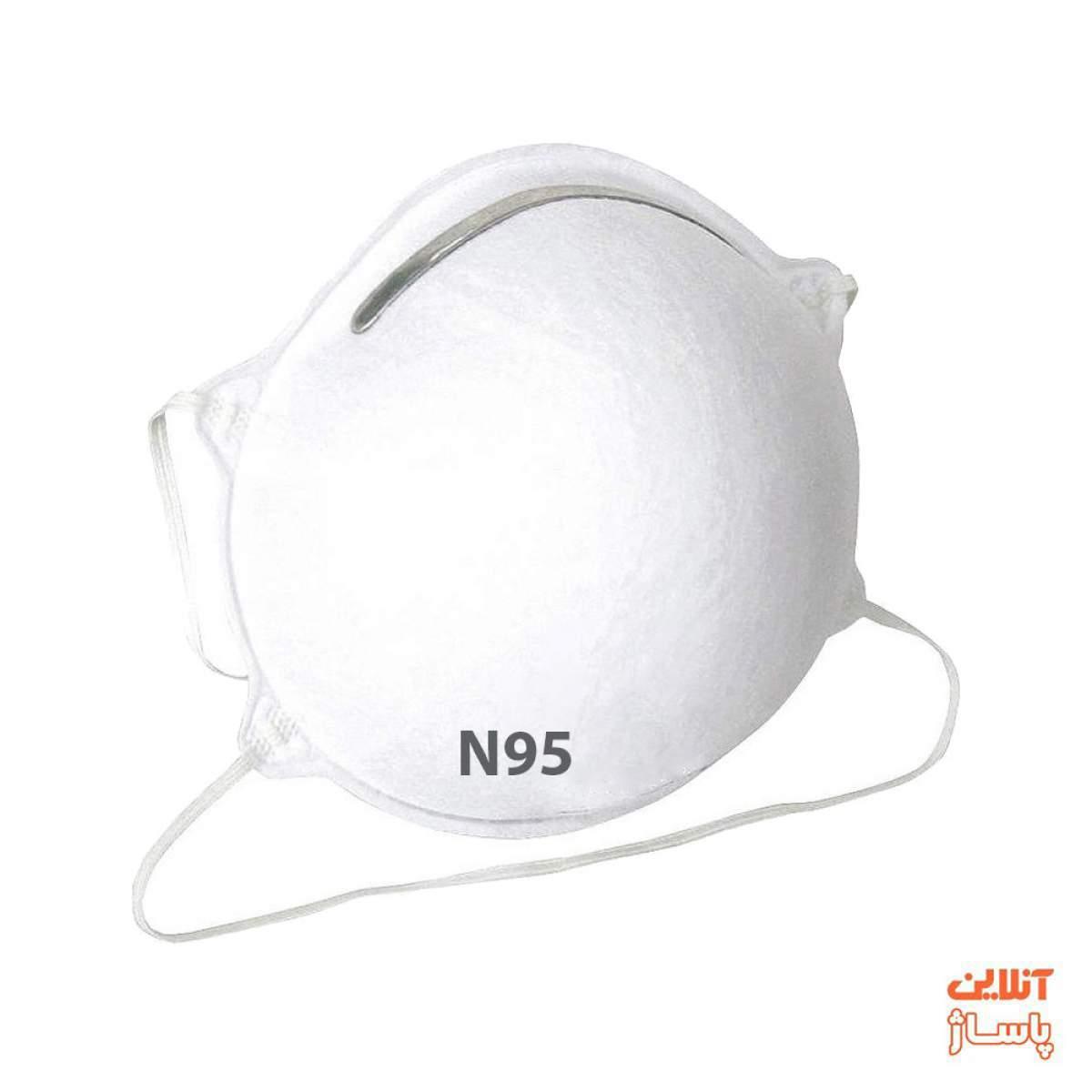 ماسک فیلتردار  n95 کد 2045