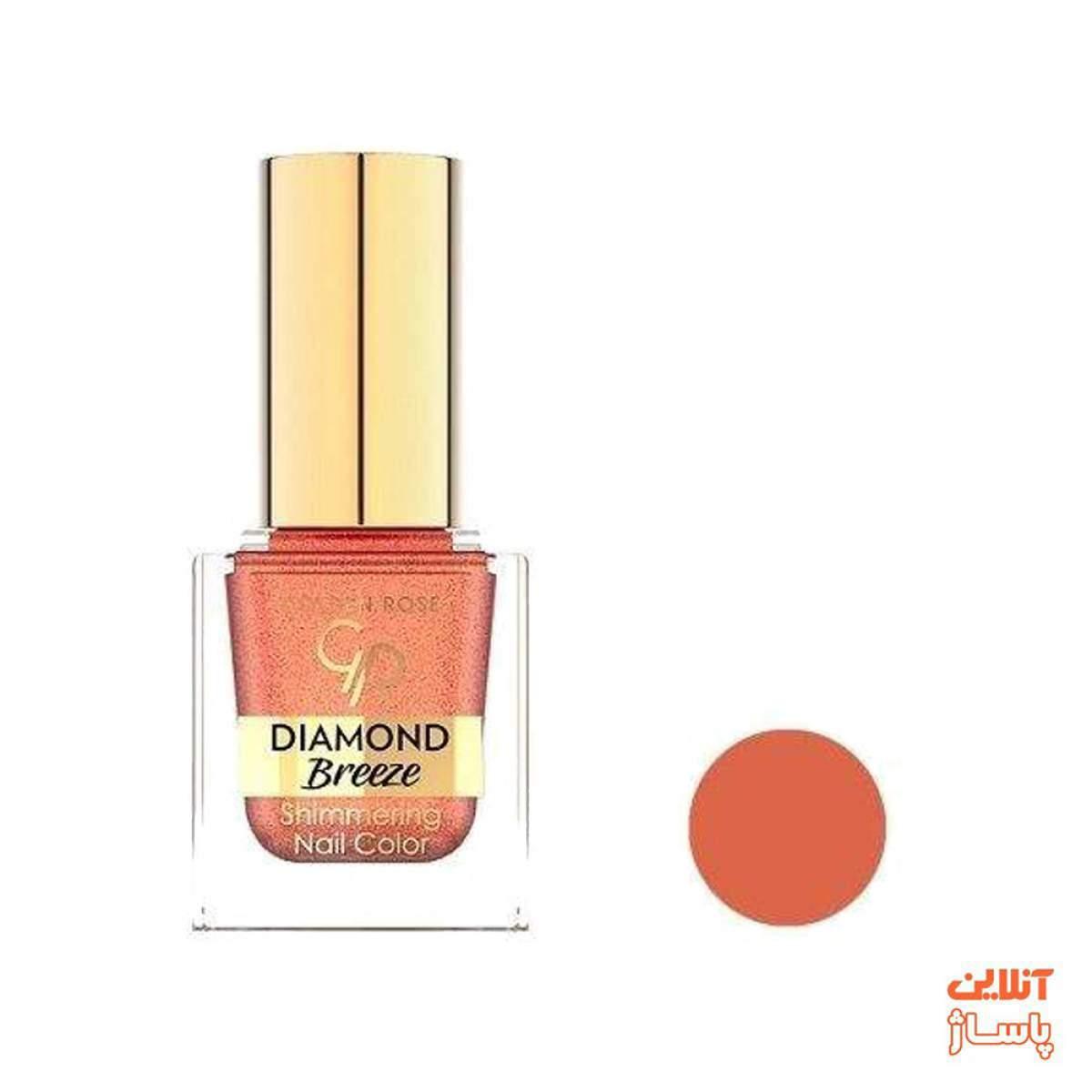 لاک ناخن گلدن رز مدل Diamond Breeze شماره 03
